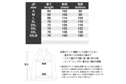 KOMINE JK-139 WP Half Mesh Jacket Black
