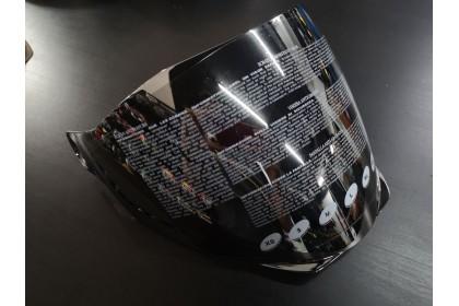Zeus GJ-613 Visor Silver