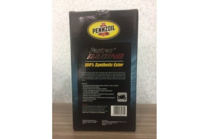 PENNZOIL Fastrac Racing 100% Synthetic Ester 10W50