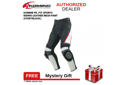 KOMINE PK-717 Sports Riding Leather Mesh Pant (Ivory/Black)