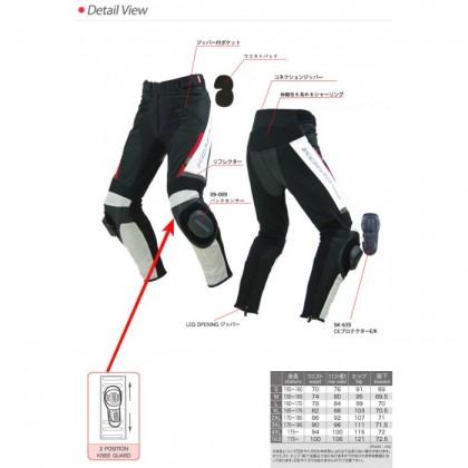 KOMINE PK-717 Sports Riding Leather Mesh Pant (Ivory/Black)