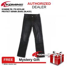 KOMINE PK-715 Kevlar Protect Denim Jeans (Black)