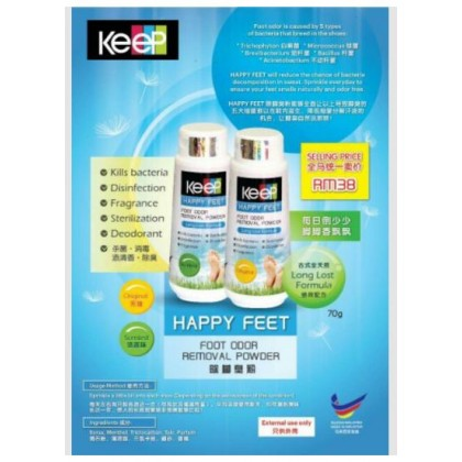 KEEP Happy Feet Foot Odor Removal Powder