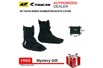 RS Taichi RSR210 Rain Buster Boots Cover Short WH