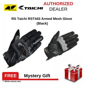 RS Taichi RST443 Armed Mesh Glove (Black)