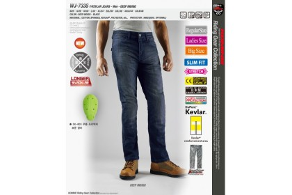 KOMINE WJ-733S Full Year Kevlar Jeans Light (Deep Indigo)