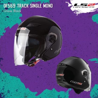 LS2 OF569 Track Single Mono Gloss Black