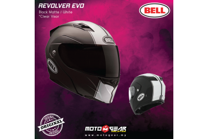 Bell Revolver Rally (Matte Black White)