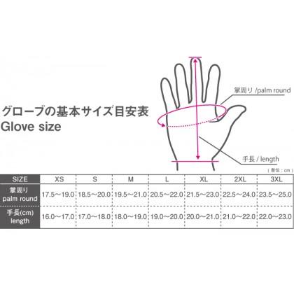 Komine KO GK-233 Protect Riding Mesh Gloves Red Black