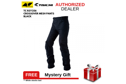 RS-Taichi RSY256 Crossover Mesh Pants Black